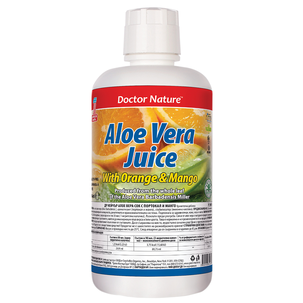 30810 aloe vera juice orange mango