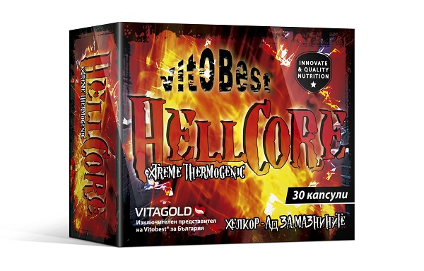 Hellcore 30c%c3%a1ps